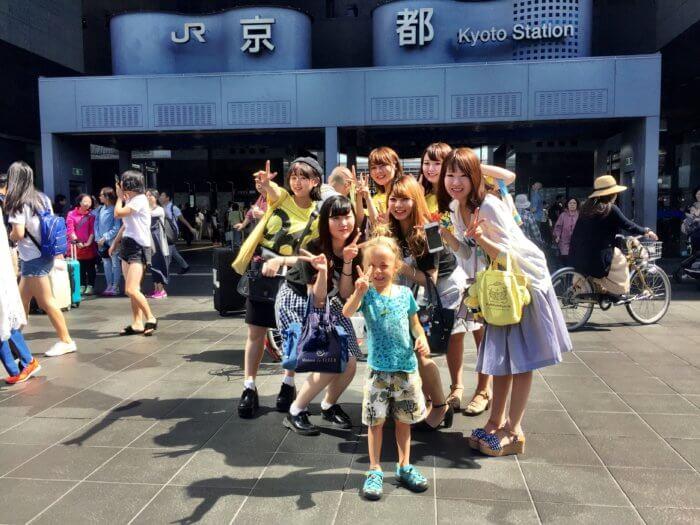 Die ersten Tage in Japan mit Kind - Respekt