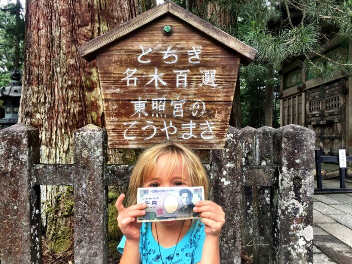 Das kostet ein Monat für Dich und Dein Kind... in Japan
