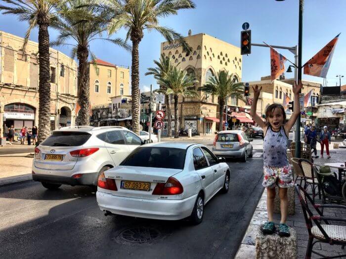 Sicherheit in Israel mit Kind